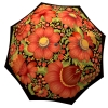 Designer umbrella with gift box Folk Art