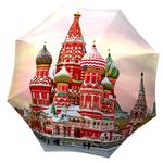 Designer umbrella with gift box Moscow