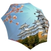 Rain umbrella with gift box - Japan